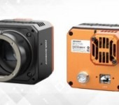 HikRobot MV-CH650   65MP CMOS Camera (Gpixel GMAX3265)